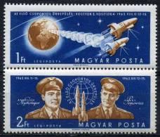 HONGRIE Aer241/242** 1fo Violet Et Brun Et 2fo Bleu Et Brun Vol Cosmique Groupé Se Tenant - Space