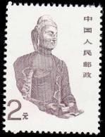 China PR Scott #2189, $2 Buff & Reddish Brown (1988) Grotto Statuary (Buddha), Mint Never Hinged - Nuovi