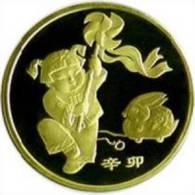 China 2011  Year Of The RABBIT Commemorative Coin / 1 Yuan - China