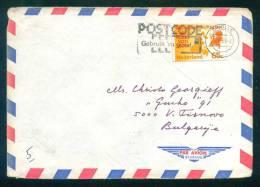 114411 / Envelope 1981 ZWOLLE , POSTCODE Netherlands Nederland Pays-Bas Paesi Bassi Niederlande - Period 1980-... (Beatrix)