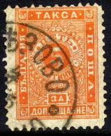 BULGARIA 1893  Postage Due 5 St. On Thin Paper., Fine Used    Michel 10 - Postage Due