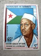 ANCIEN TIMBRE AFRIQUE REPUBLIQUE DE DJIBOUTI (PRESIDENT HASSAN GOULED APTIDON) NEUF
