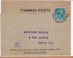 Notice De Vente De Timbres Poste à L'Hotel Drouot - 1943 - Expert Octave Roumet - Non Ouvert - Catalogues De Maisons De Vente