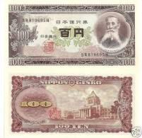 GIAPPONE 100 YEN FDS/UNC #B 37 - Giappone