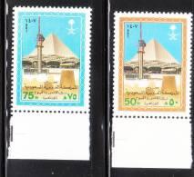 Saudi Arabia 1987 Cairo Exhibition MNH - Arabie Saoudite