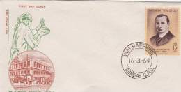 INDIA  FDC MICHEL 372 HAFFKINE - FDC
