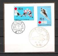 NIPPON , 06/02/1946,  (GA1402) - Winter 1948: St. Moritz