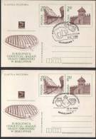 Poland Pologne, Warsaw Museum Of Archaeology. 2 X Stationery And Postmark. 1983. - Archaeology