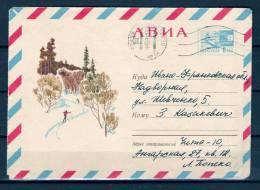 NOYTA, 1966  (GA1735) - Winter 1964: Innsbruck