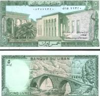 Lebanon #62c, 5 Livres, 1978, UNC - Libanon