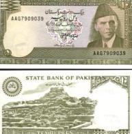 Pakistan #39-2, 10 Rupees, ND (1983-84), AU - Pakistan