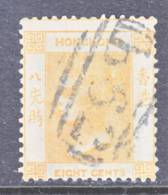 Hong Kong 13  Wmk CC.  (o) - Hong Kong (...-1997)