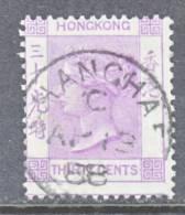 Hong Kong 20  Wmk CC.  (o) - Hong Kong (...-1997)