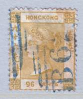 Hong Kong 23  Fault   Wmk CC.  (o) - Hong Kong (...-1997)