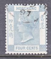 Hong Kong 38  Wmk CA.  (o) - Hong Kong (...-1997)
