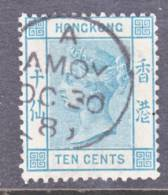 Hong Kong 43  Wmk CA  (o)  AMOY  Cd. - Hong Kong (...-1997)
