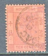 Hong Kong 44  Wmk CA  (o)  FIRM CHOP - Hong Kong (...-1997)