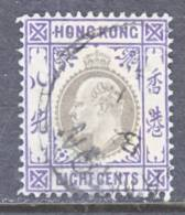 Hong Kong 75  Wmk CA  (o)  CANTON  Cd. - Hong Kong (...-1997)