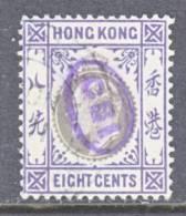 Hong Kong 75  Wmk CA  (o)  FIRM  CHOP  (CBI) - Hong Kong (...-1997)