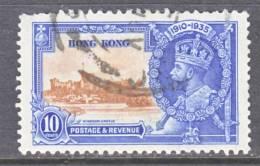 Hong Kong 149  Fault   (o) - Used Stamps