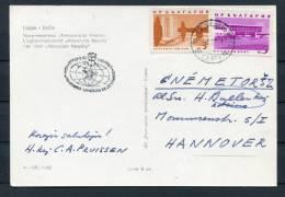1963 Sofia Bulgaria Esperanto Congress Postcard - Esperanto