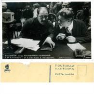 Foto-AK, L.M. Kaganowitsch,SDAPR, M.I.Kalinin, Obersten Sowjet,1933, Posta Karto - Persönlichkeiten