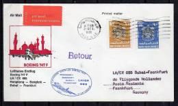 UAE Emirates  Germany First Flight 31.10.1981 (MO 59 Geel 2) - Emirats Arabes Unis