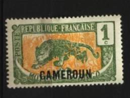 Cameroun    N° 84  Neuf **/*  Luxe   Cote  0,30 € Au Quart De Cote