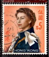 Hong Kong 1962 $5 Queen Elizabeth II Issue #215 - Hong Kong (...-1997)