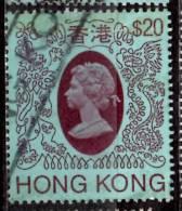 Hong Kong 1985 $20 Queen Elizabeth II Issue #402a - Hong Kong (...-1997)