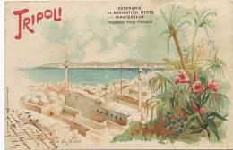 "Tripoli Vue Du Nord Litho Cie Navigation Mixte Marseille Paquebot Poste "" Rhone "" Tunis 1904 - Libya"