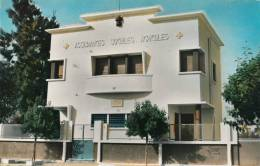 AFRIQUE - ALGÉRIE - ER RAHEL (ORAN ) - Bâtiment Des Assurances Sociales Agricoles - Andere Steden