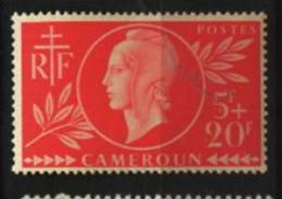 Cameroun      N° 265  Neuf **  Luxe   Cote  3,00 € Au Quart De Cote