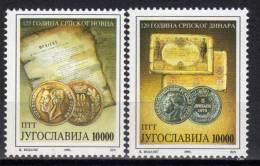 Yugoslavia,125 Years Of Serbian Coins 1993.,MNH - 1992-2003 Federal Republic Of Yugoslavia