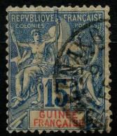 Guinée (1892) N 6 (o) - Non Classés