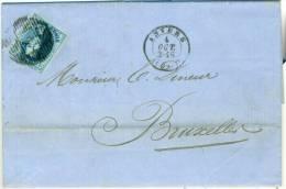 Belgique - No 11 Sur Lettre De Anvers (P4) Vers Bruxelles Du 04/10/1859, Cachet Bxls Verso, 4 Marges, See Scan - 1858-1862 Medaillen (9/12)
