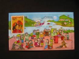 HONG KONG. LE PEUPLE DE HONG KONG. SERVIR LA COMMUNAUTE. HANDICAPES. FACTEUR. HELICOPTERE - 1997-... Région Administrative Chinoise