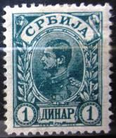 SERBIE            N°  47           NEUF* - Serbien