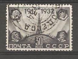 RUSSIA 1932,October Revolution,15th Anniversary, Sc 477,VF Odessa Post Mark - 1923-1991 USSR
