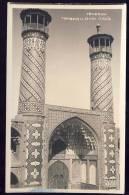 TEHERAN   Iran       Postcard - Iran