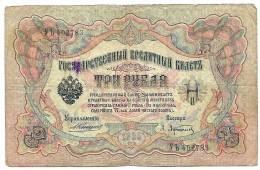 3 RUBLES 1905 - Russie