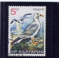 Bulgaria, 1987, USED,  # 3328B,  BIRDS - Bulgarie
