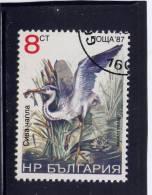 Bulgaria, 1987, USED,  # 3328 C. BIRDS - Bulgarie