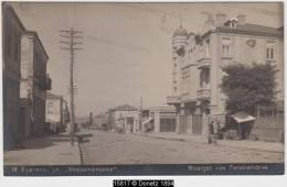 15817g BOURGAS - Rue Ferdinandova - Carte Photo - Bulgarie