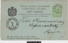 15978  KUK MILIT POST SARAJEVO Montenegro Postal Stationery Card Used In 1893 To Bosnia - Montenegro