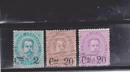 ITALIE - YVERT N°52/54 OBLITERES - COTE = 78 EUR. - - 1878-00 Humbert I