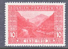 Bosnia And Herzegovina  51   (o) - Bosnia And Herzegovina