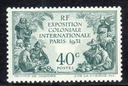 CAMEROUN -  N° 149a  *  (1931)  VARIETE :  SANS CAMEROUN - Nuevos