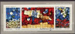 Glasfenster STAMP WORLD LONDON 1990 Israel Block 41 B ** 95€ Bibliothek Mordechai Hoja Art Bloc Philatelic Sheet Bf Asia - Imperforates, Proofs & Errors