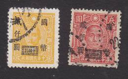 China, Scott #771-772, Used, Dr. Sun Yat-sen Surcharged, Issued 1947 - 1912-1949 Repubblica